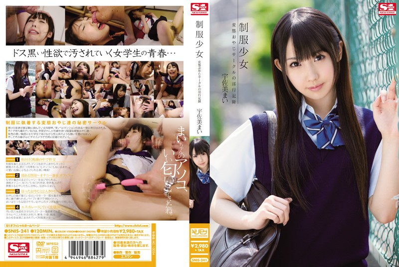 SNIS-241 Fornication Record Usami My Uniforms Girl Dirty Old Man Circle