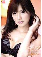 [SNIS-443] Mixed Body Fluids, Deep Sex Haruka Ichinose