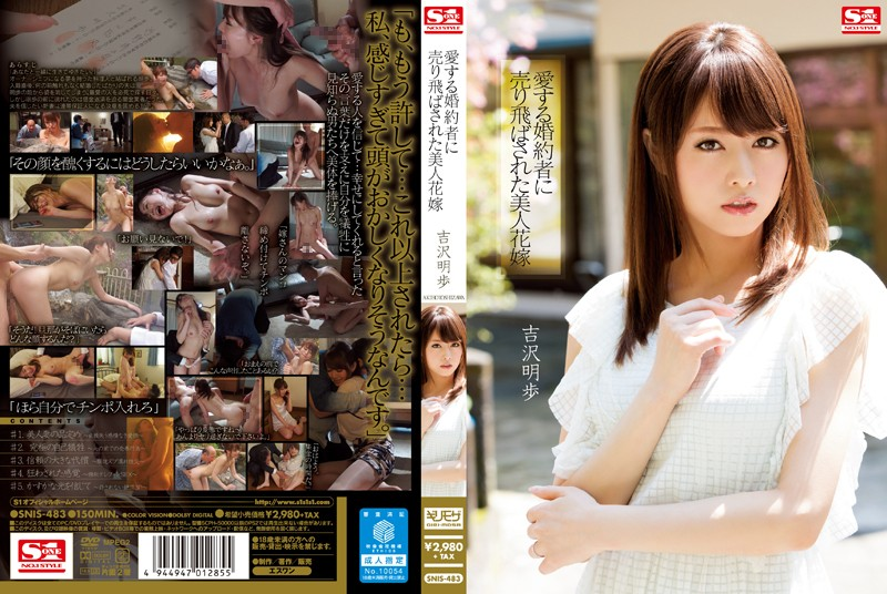 SNIS-483 Beautiful Bride Was Uritobasa To Fiance Love Yoshizawa Akiho