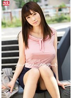 [SNIS-520] Saki Okuda On a Date with No Bra or Panties