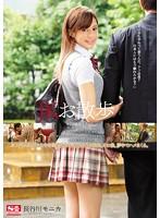 [SNIS-527] JK Walk Hasegawa Monica