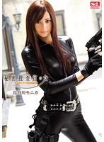 [SNIS-548] The Secret Female Investigator. The International Secret Agent Who Was Sexualized Monika Hasegawa