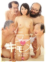 [SNIS-559] I Love Losers - Rino Okina