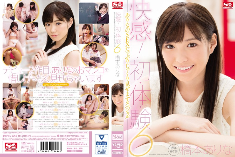 [SNIS-648] Ecstasy! For The First Time 6 Arina Will Show You All The Sex She Can Give You In This Special Edition Arina Hashimoto