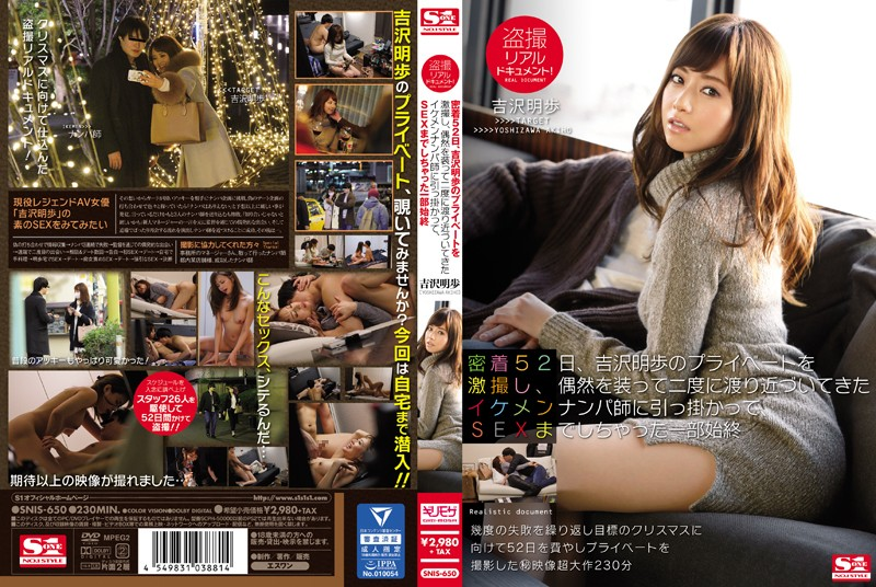 SNIS-650 Voyeur Realistic Document!Adhesion 52 Days Yoshizawa Transfer Discount A Private Akiho Caught The Handsome Nampa Nurses That Have Been Approached Over Twice In The Guise Of A Chance The Whole Story Was Chat SEX Madhesh