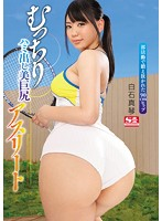 SNIS-718 Plump Hami Beauty Big Athlete Makoto Shiraishi