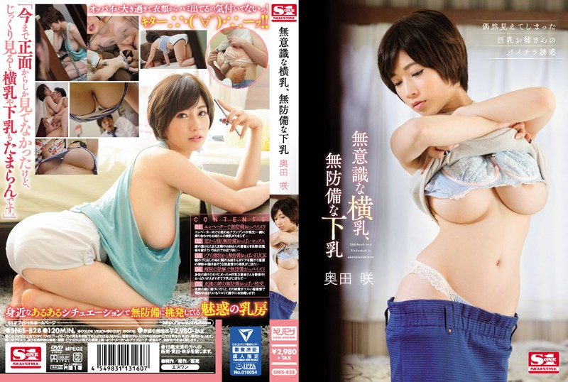SNIS-828 Unconscious Yokochichi Defenseless Under Milk Saki Okuda