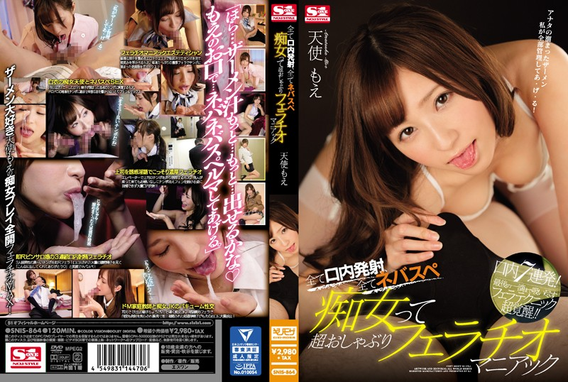 SNIS-864 All Mouth Fire, Ultra Pacifier Me All Nebasupe Slut Fellatio Maniac Angel Moe