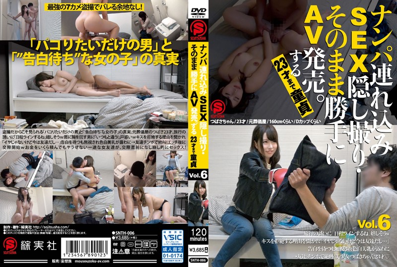 SNTH-006 Nampa Tsurekomi SEX Hidden Camera As It Is Freely AV Released.The Virgin Until The 23-year-old Vol.6