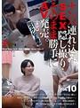 ナンパ連れ込みSEX隠し撮り・そのまま勝手にAV発売。する元ラグビー選手 Vol.10