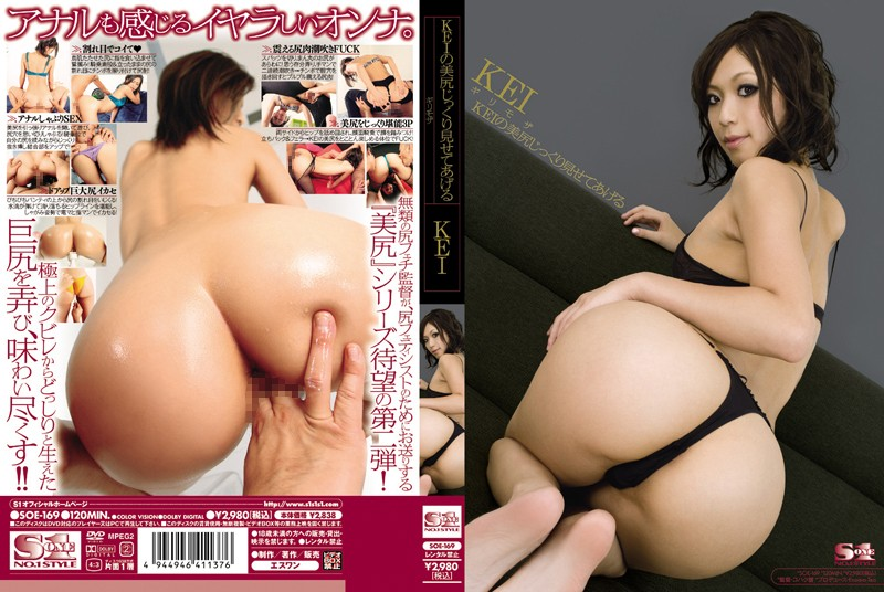 SOE-169 I'll Show Carefully KEI KEI Risky Mosaic Beautiful Ass