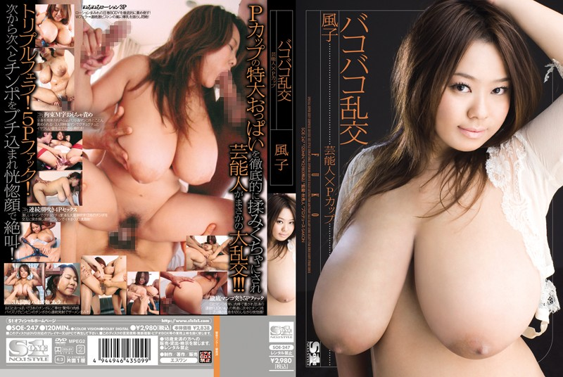 This final Fuko porn star