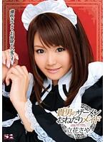 SOE-477 Tachibana Saya - Maid Begging For Takao's Semen