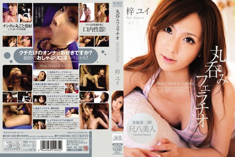 SOE-488 Azusa Yui Slurping Fellatio
