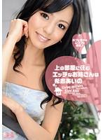 [SOE-507] (3000kbps) Kishi Aino