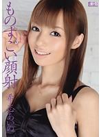 [SOE-571] (3000kbps) Kishi Aino