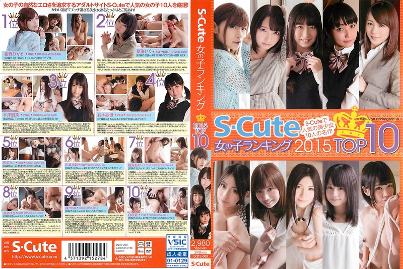 [SQTE-089] S-Cute Girl Rankings 2015 TOP10
