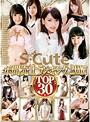 sqte190
