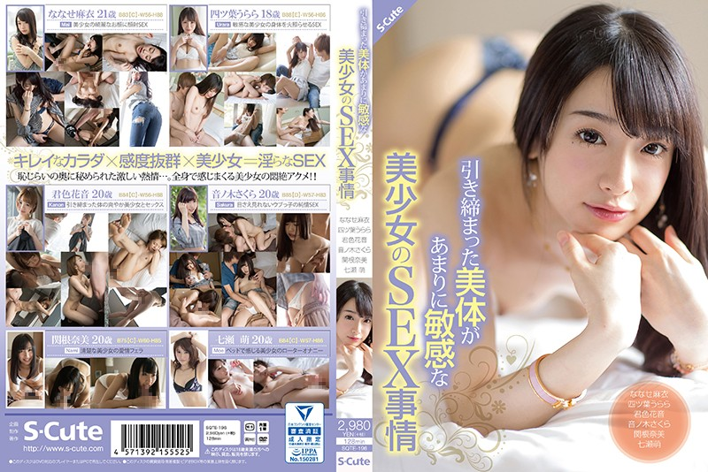 SQTE-196 Sex Circumstances Of Beautiful Girls Who Are Too Sensitive Beautiful Bodies