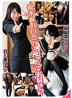 SQTE-309 Kuroki Aoi's ← Which One Do You Like? -Uniform Black Tights X OL Black Tights-