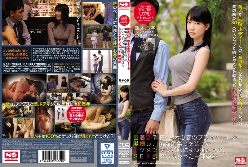 SSNI-098 Voyeur Real Document! Closely On 27th, Suzuki Shinbun 's Private Shooting Was Taken Intensely, Caught By A Clownish Guy Who Was Disguised As A Magazine Editor,