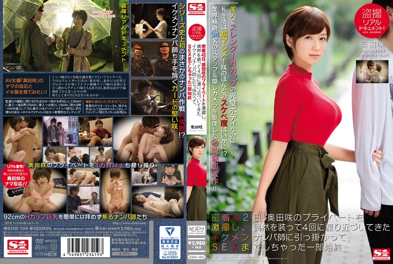 SSNI-104 Saki Okuda Voyeur Private Shoot – HD