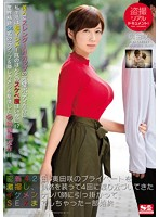 [SSNI-104] Real Peeping Documentary! After 42 Days Covering Saki Okuda, We Get A Peek Into Her Private Life. Our Master PUA Pretends They Met By Chance 4 Times & Seals the Deal!