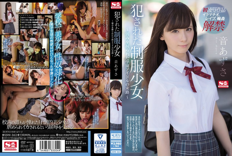 SSNI-363 A Schoolgirl In Uniform Gets Raped