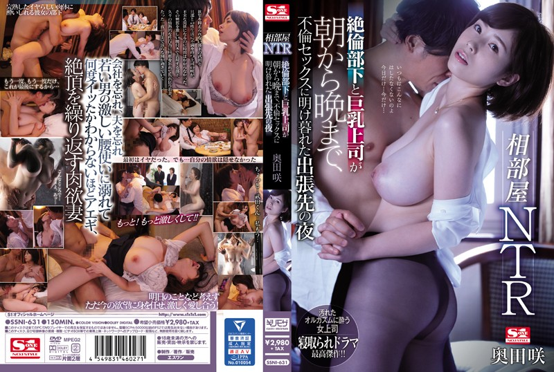SSNI-631 The Night Of The Business Trip Destination Where The ATR Room NTR Unequaled Subordinate And The Busty Boss Were Worried About Affair Sex From Morning To Night Saki Okuda