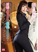 SSNI-716 From Just Before The Wedding To The End Of The Ceremony … Beautiful Wedding Planner Who Steals The Bride's Eyes And Invites The Groom To Sleep, Moe Amatsuka