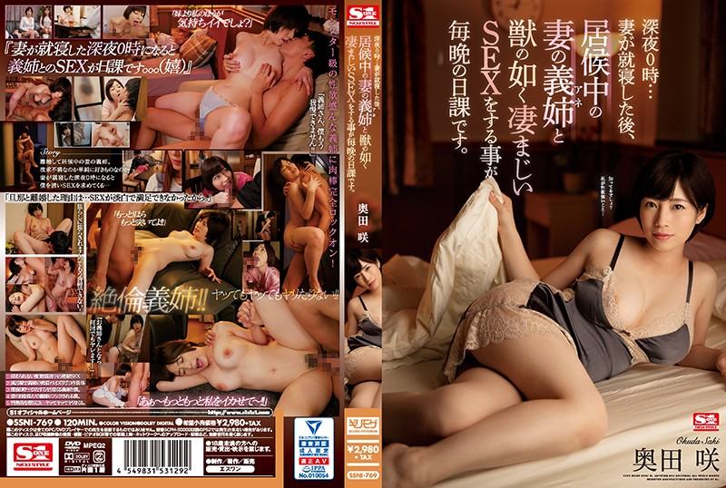 SSNI-769 It's Midnight… After My Wife Goes To Sleep