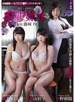[SSPD-143] Original Story By Rei Fujisaki The Beautiful Breasts Sisters