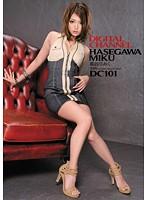 SUPD-101 Miku Hasegawa - Digital Channel DC 101