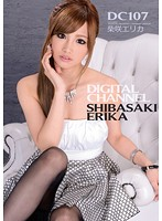 SUPD-107 Shibasaki Erika - Digital Channel DC 107