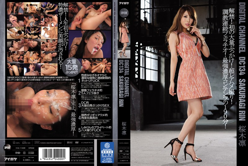SUPD-134 DIGITAL CHANNEL DC 134 Ban!First Mass Bukkake!Ultra Reahame Take!Torture Continuous Fellatio!190 Minutes Of The Strongest Rich Content! Rin Sakuragi