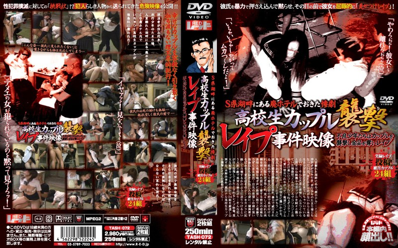 TASH-072 Bad Boys Video Rape Attack ○ High School Tragedy That Occurred In Couples In The Lakeside Hotel High Prefecture S Is The Rape Took The Cash And Attacked The Couple