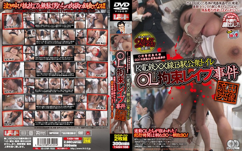 Id Series TASH » Page 5 - Asian Porn Movie and Video
