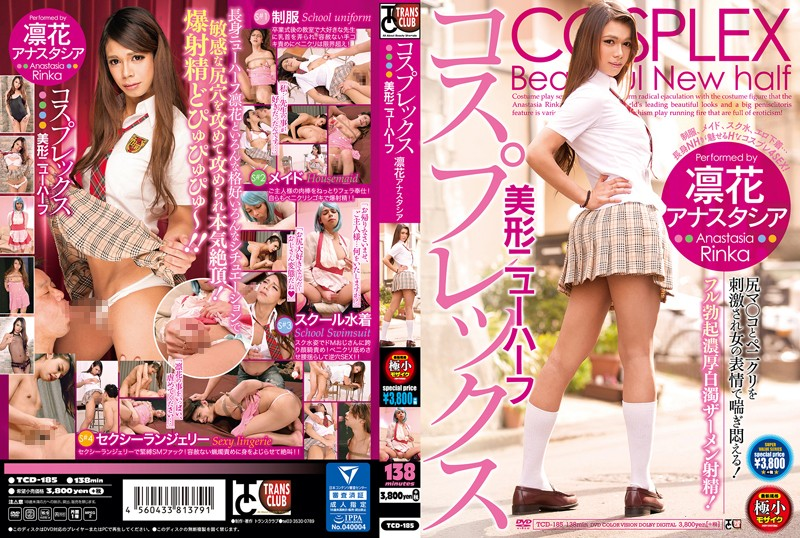 TCD-185 Kosupurekkusu Filled With Beautiful Transsexual Rinhana Anastasia