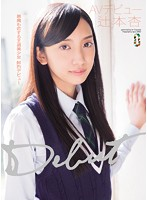 [TEAM-026] Tsujimoto An AV Debut
