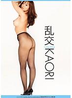 TEK-029 Kaori Orgy