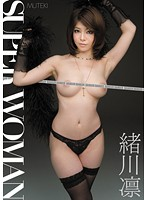 TEK-048 Rin Ogawa - Super Woman