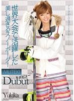 世界大会で活躍した美し過ぎるスノーボーダー MUTEKIデビュー!