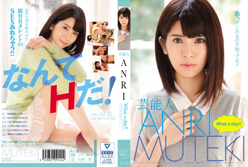 TEK-085 Entertainer ANRI What A Day !!