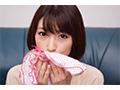 【DMM限定】ノンストップレズビアン2 森沢かな 波多野結衣 パンティ付き  No.1