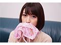 【DMM限定】人気AV女優限定!無礼講すぎる大乱交合コン3 パンティ付き  No.7