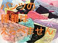 【数量限定】W尻アナル丸見せ逆3P杭打ち中出し 篠田ゆう 佐々波綾 生写真3枚とパンティ付き  No.4