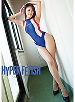 【数量限定】HYPER FETISH ハイレグいやらしクィーン 小早川怜子 ハイレグと生写真付き
