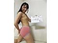 【DMM限定】縄・女囚拷問 月野ゆりあ パンティと生写真付き  No.4