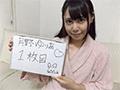 【DMM限定】縄・女囚拷問 月野ゆりあ パンティと生写真付き  No.5