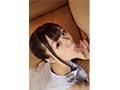 【数量限定】19歳地下アイドルはじめてのびっくり大量一撃ナマ中出し 矢津田由貴 生写真3枚付き  No.3